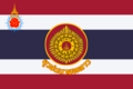 Flag of Military youth.png