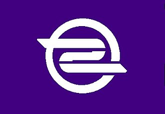 Tanagura, Fukushima - Image: Flag of Tanagura Fukushima