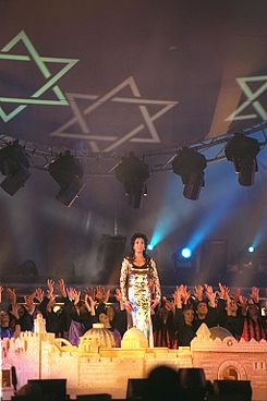 Flickr - Government Press Office (GPO) - SINGER OFRA HAZA AT THE JUBILEE CHIMES PERFORMANCE.jpg