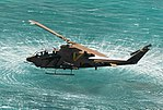 Flickr - Israel Defense Forces - The Cobra Helicopter Makes a Splash cropped.jpg
