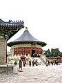 Flickr - archer10 (Dennis) - China-6905.jpg