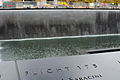 Flight 175 section, 9-11 Memorial - Flickr - skinnylawyer.jpg