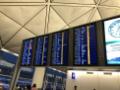 Flight schedule.tif