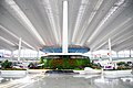 Flowerbed of Guangzhou Baiyun International Airport Terminal 2.jpg