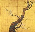 Folding Screen with Design of Plum Tree.jpg
