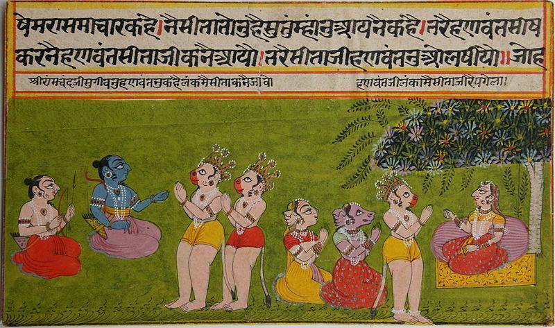 Fichier:Folio from a Ramayana manuscript, text in Devanagari.jpg