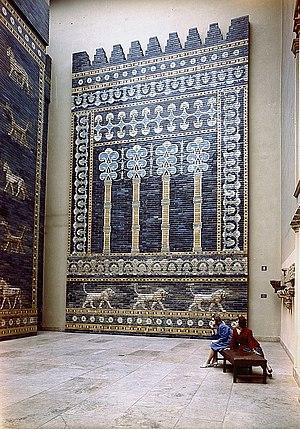 Neo-Babylonian Empire - Babylonian wall relief in the Pergamon Museum in Berlin