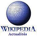 Fr-Wiki-Actualités.JPG