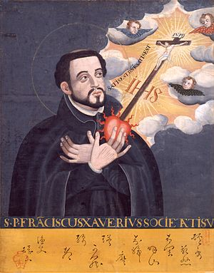 Francis Xavier - A painting of Saint Francis Xavier, held in the Kobe City Museum