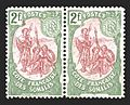 French Somali Coast 1902 2f stamps.jpg