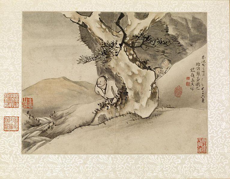 gao qipei - image 9
