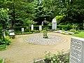 Garten der Frauen (Ort der Erinnerung an bedeutende Frauen) - panoramio.jpg