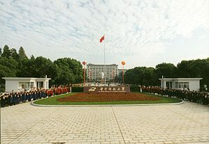 Huazhong University of Science and Technology - Main Gate