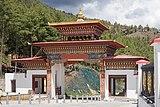 Gate at the Buddha Dordenma statue complex, Thimphu 01.jpg