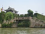 Gated Bridge, Suzhou, Grand Canal.jpg