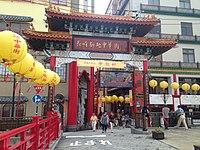 Gembumon Gate of Nagasaki Shinchi Chinatown.JPG