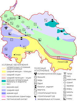 Geological map of RSO.png