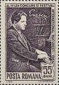 George Enescu 1964 Romania stamp.jpg