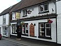 George and Dragon Inn - geograph.org.uk - 485171.jpg