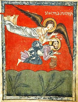 Daniel in rabbinic literature - Illustration from a Georgian manuscript of Michael carrying Habakkuk to Daniel.