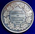 German Rifle Meeting Frankfurt am Main Medal 1862, reverse.jpg