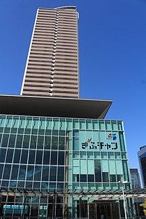 Gifu Broadcasting System in Gifu City Tower 43.jpg