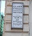 Glaser mester táblája, Klauzál tér, 2018 Erzsébetváros.jpg