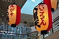 Glattzentrum - Innenansicht - Hanami 2012-04-16 16-58-56.JPG