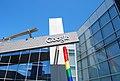 Googleplex (4842867784).jpg