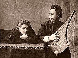 Stepan Skitalets - Skitalets playing the gusli with Maxim Gorky.