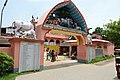Goshala Entrance - ISKCON Campus - Mayapur - Nadia 2017-08-15 1948.JPG