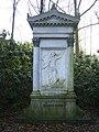 Grabmal Gabriel Riesser auf dem jüdischen Friedhof in Hamburg-Ohlsdorf.jpg