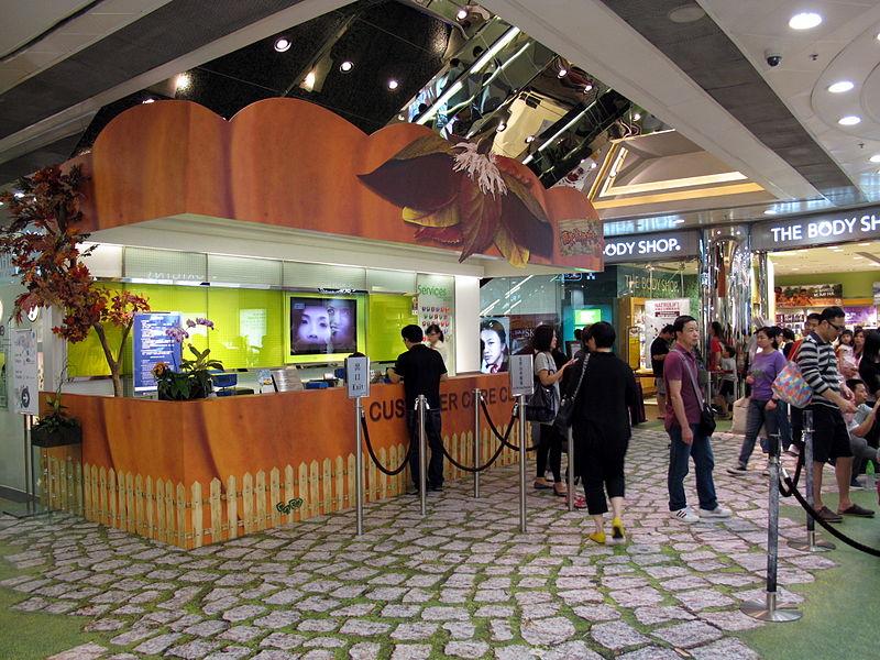 File:Grand Century Place Customer Service Centre 201110.jpg