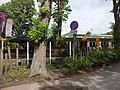 Grandcafe de Kogelvanger DSCF9246.JPG