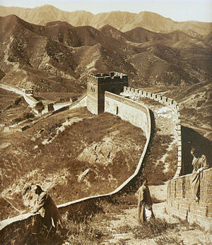 Herbert Ponting - The Great Wall of China in 1907, photographed by Herbert Ponting.