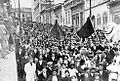 Greve Geral São Paulo 1917.jpg