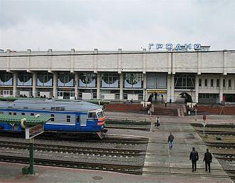 Belarusian Railway - Image: Grodno railway station 1