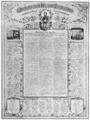 Grundloven 1849 - samtidigt tryk.png