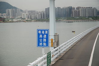 Hong Kong–Shenzhen Western Corridor - sign indicated the end point of S3 Guangshen Riverbank Expressway, despite misstated as Guangdong-Hong Kong-Macau-Expressway, as well as using traditional Chinese characters instead of simplified Chinese