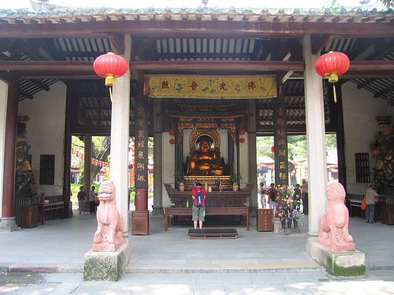 File:Guangxiao Temple.jpg