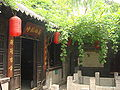 Guanyu's Temple on Jinan Gongqingtuan Road 2010-05.JPG