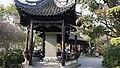 Guilin park stele.jpg