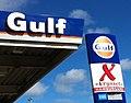 Gulf 0910 2logos 1maj2013 01.jpg
