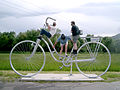 Gulliver's BicycleCIMG2830a.jpg