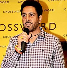 Gurdas Mann at Divya Dutta's mother Nalini's book launch