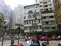 HK 北角道 North Point Road name sign n Wharf Road view Provident Centre n Kiangsu Chekiang Mansion June-2014.JPG