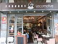 HK 大坑 Tai Hang 浣紗街 Wun Sha Street LocoMotive restaurant Apr-2014.JPG