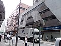 HK 新埔崗 San Po Kong 大有街 Tai Yau Street May 2019 SSG 16.jpg