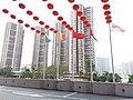 HK 沙田北 Shatin North 石門 Shek Mun 香港沙田萬怡酒店 Courtyard by Marriott Hong Kong hotel February 2019 SSG 18.jpg