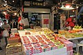 HK 油麻地果欄 Yau Ma Tei Fruit Market December 2018 IX2 04.jpg